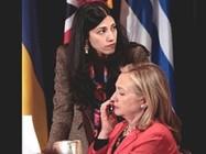 HillaryClintonHumaAbedin2